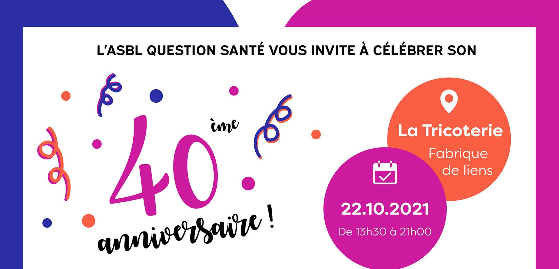 20211022 Qs Invitation40ans Lc Cover