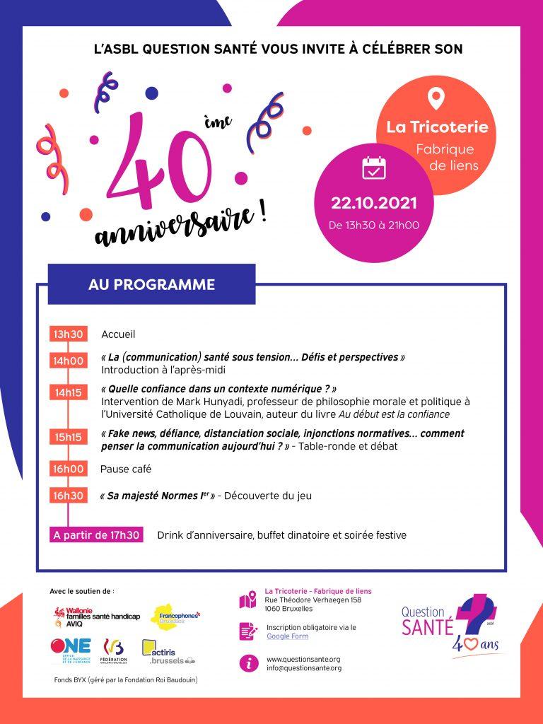 20211022 Qs Invitation40ans Lc Vf