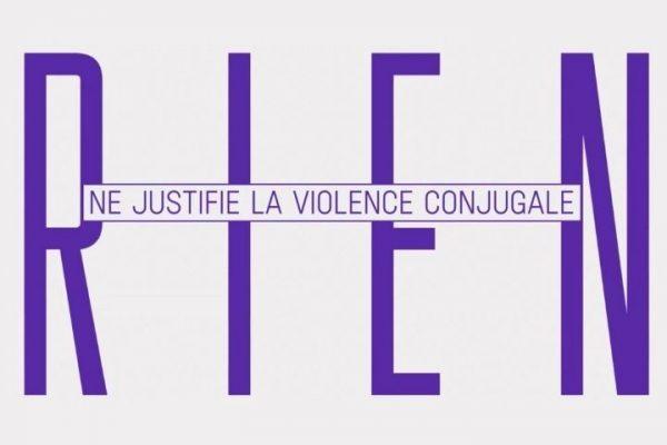 Rien ne justifie la violence conjugale